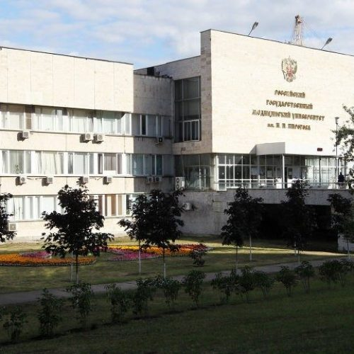 Pirogov Russian National Research Medical University, Mascow